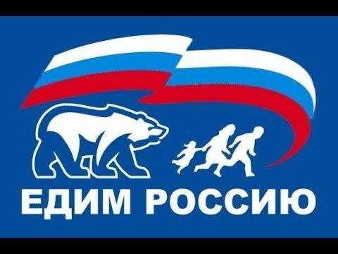 «Инвалиды, Крепостные, Холопы, Рабы БЕРИТЕ»  Жириновский раздал деньги