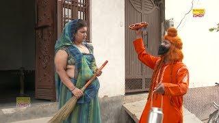 चलाक बाबा chalak baba haryanvi funny comedy dehati comedy new 2017
