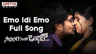 Emo Idi Emo Full Song || Saahasam Seyaraa Dimbhakaa Songs || Sri, Hameeda