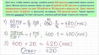Задача 3 (В4) № 26687 ЕГЭ-2015 по математике. Урок 15