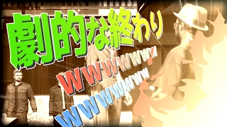 【GTA5】受取人を爆破せよ!?「ディール・ブレイカー」をプレイ!!【オンライン】