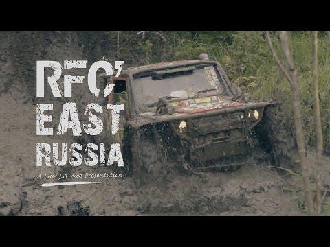 RFC East Russia - Тропа тигра 2016  отчетный фильм