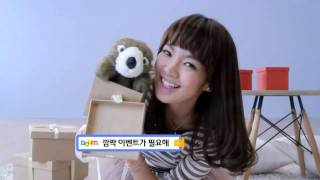 (HD) SNSD Wonderful Girls Band From Korea ♥ Jessica - Sweet Delight