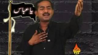 Abbas nu sadawan   waheed ul hassan kamalia