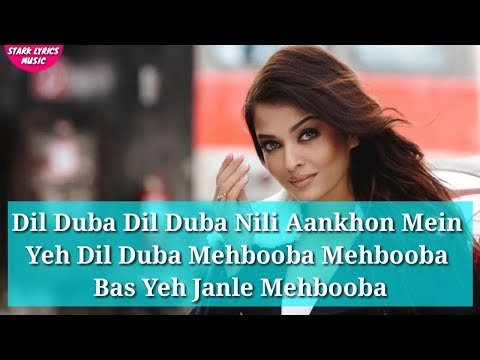 Dil Dooba Lyrics - Sonu Nigam | Shreya Ghoshal I New Remix Song