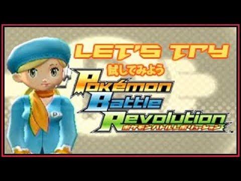 Let's Try: Pokemon Battle Revolution - Japanese Import