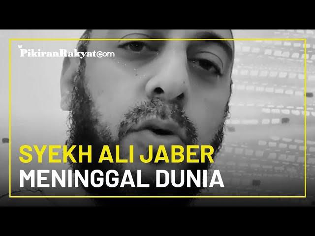 [BREAKING NEWS] Kabar Duka, Ulama Besar Syekh Ali Jaber Meninggal Dunia