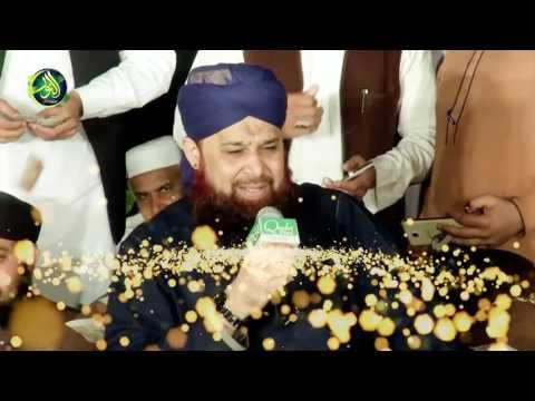 Punjabi Naat 2017 Uchiyan Uchiyan Shanan Mere Sohne Diyan|Owais Raza Qadri best