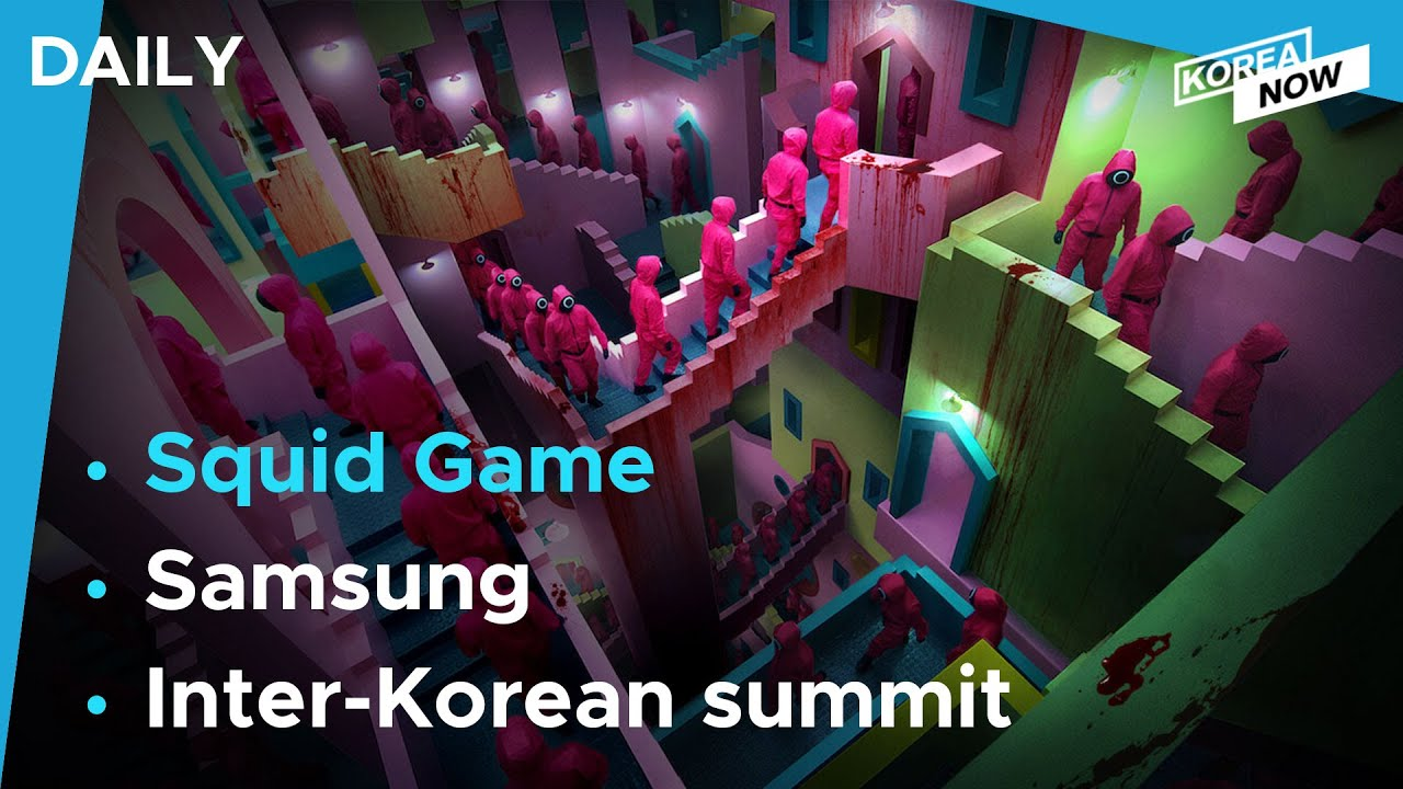 'Squid Game' tops global Netflix chart/ Samsung asked to reveal trade secrets in US