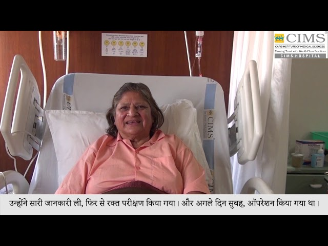 Total Knee Replacement in a Patient from USA - Dr. Rachit Sheth. Patient Testimonial : CIMS Hospital