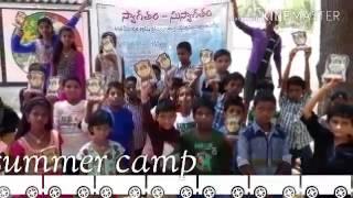 Vattimarthi school development society