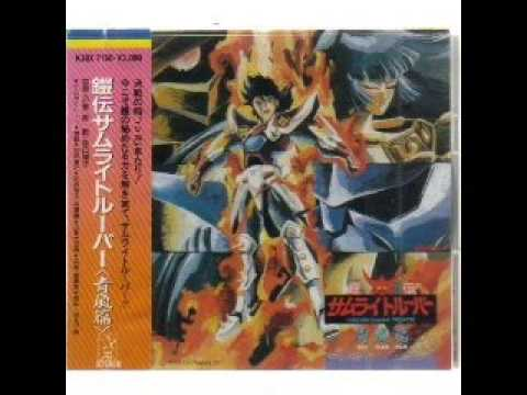 Ronin Warriors sei ran hen album - samurai heart tv size
