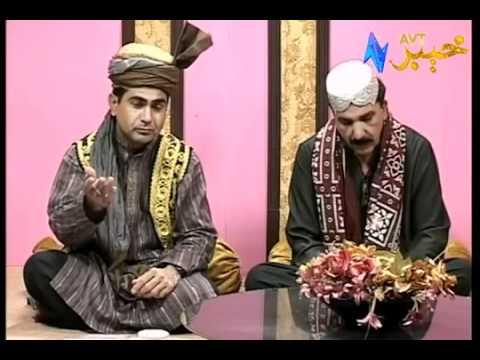 Izhar Bacha live on Avt Khyber Chennal as Host in Program DA KHYBER MEHFIL 13 06 2012