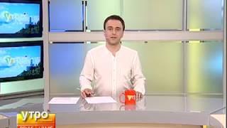 Чем занимается ВОЗ. Утро с Губернией. 04/08/2017. GuberniaTV