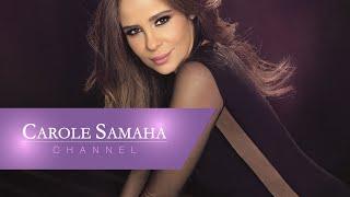Carole Samaha - Wahshani Baladi / كارول سماحة - وحشاني بلادي