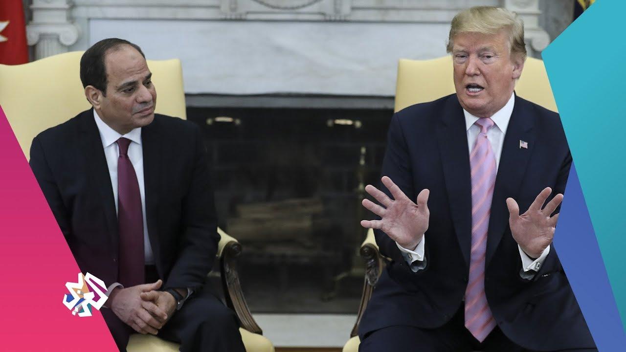 قناة العربي:بتوقيت مصر│العلاقات الاقتصادية المصرية الأميركية