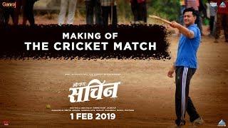 Making of The Cricket Match Me Pan Sachin Behind The Scenes | Marathi Movies 2019