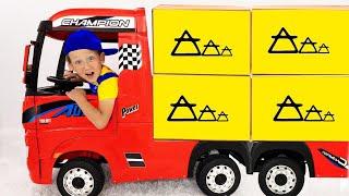 سينيا ومهنته الجديدة! يقود Senya شاحنة ويلعب في التسليم