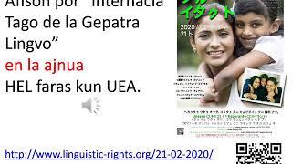 2020 VEKI: Resumo de la ajnua lingvo (indiĝena lingvo de Japanio) – YOKOYAMA Hiroyuki