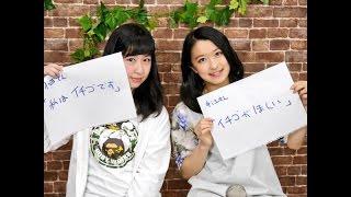 (這次直播LAG,請見諒。) 每周二晚上8點東京女子流Showroom節目《你...