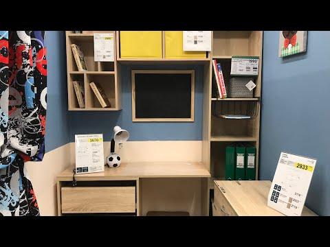 Леруа Мерлен обзор мебели. Невысокие цены на мебель