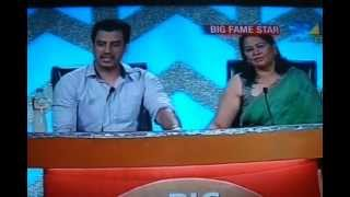 Spark Punjabi BIG Fame Star Gala Round Tehalpreet 1