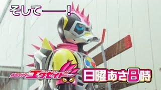Kamen Rider EX-AID- Episode 34 PREVIEW (English Subs)