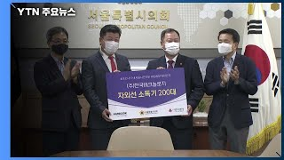 [서울] 서울시의회, …