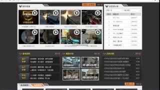 Blood Strike China Site na Descriçao
