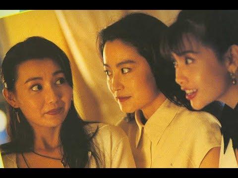 【吐嚎】25年前经典喜剧林青霞、张曼玉、邱淑贞、张学友同框如今再难复制