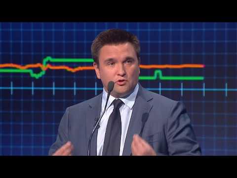Министр Климкин: У меня был шок, что в Украине есть люди, реально не владеющие украинским языком