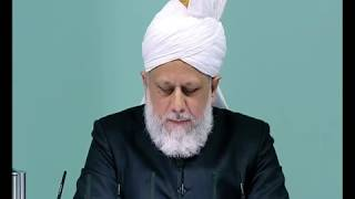 (Bengali) Friday Sermon 10.12.2010 (Part-4) Muharram and status of Hadhrat Hussain (ra)