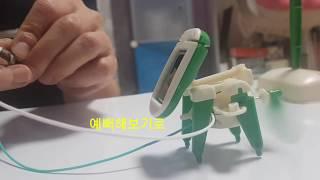 로봇장난감 오픈하고 3D펜 가지고 놀아요~