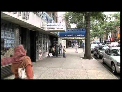 Muslims In New York Prepare For Ramadan