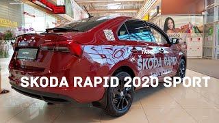 Skoda Rapid 2020 с Sport Пакетом В Новом Красном Цвете Комплектация Style