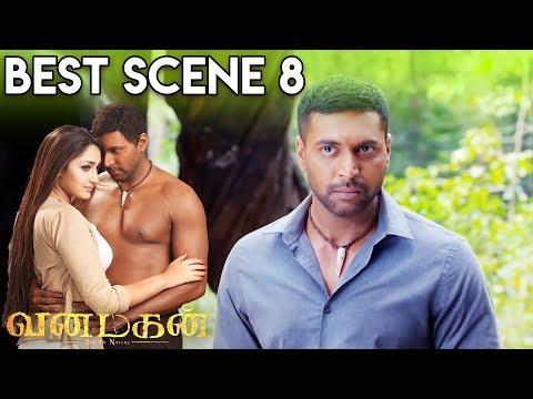 Vanamagan - Best Scene 8 | Jayam Ravi | Sayesha Saigal |  A. L. Vijay | Harris Jayaraj