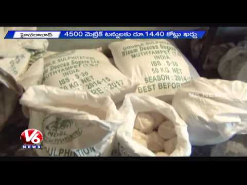 Sugar Scam | T Government Purchase Sugar At High Rates Compared To AP - Hyderabad(15-07-2015)