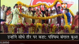 PM Modi addresses Public Meeting at Dum Dum