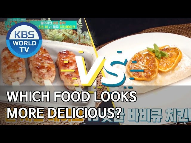 Which Food Looks More Delicious Stars Top Recipe At Fun Staurant 2020 02 24 New Cookery Recipes