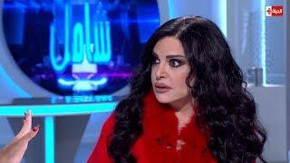 بالفيديو.. نضال الأحمدية تكشف مفاجأة: