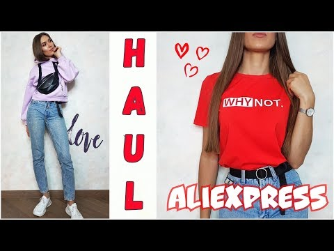 СТИЛЬНЫЕ Покупки Aliexpress | Женская ОДЕЖДА и НИЖНЕЕ БЕЛЬЕ