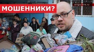 """Мусорный монополист """"выкручивает руки"""" жителям не вывозя мусор!"""