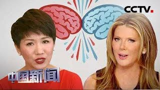 [中国新闻] 中美经贸摩擦 CGTN主播将与FOX主播进行约辩 | CCTV中文国际