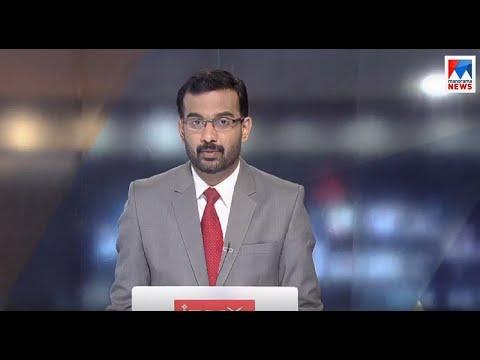 സന്ധ്യാ വാർത്ത  | 6 P M News |  News Anchor - James Punchal | May 25, 2019