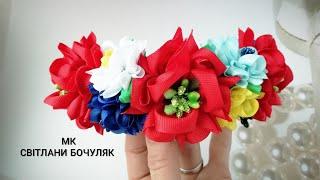 як зробити вінок зі штучних квітів