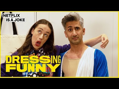 Tan France and Miranda Sings Almost Get Married | Dressing Funny | Netflix Is A Joke