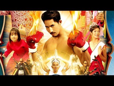 หนังตลกไทย - คนปีมะ (เต็มเรื่อง)