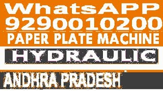 Small Business ideas/New business ideas/at Home,paper plate making machine,/in Andhra pradesh prodda