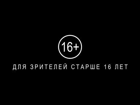 ТОП 10 ФИЛЬМОВ НА НОЧЬ)