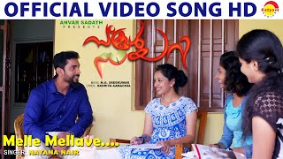 Melle Mellave Official Song HD | Film School Diary | Nayana Nair